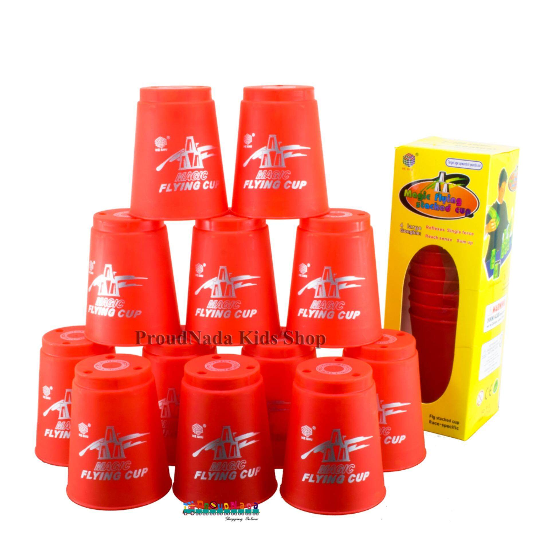 Proudnada Toys Stack Cup  เกมส์เรียงแก้ว Magic Flying Stacked Cup 12 Pcs Rapid Cup No.p12.