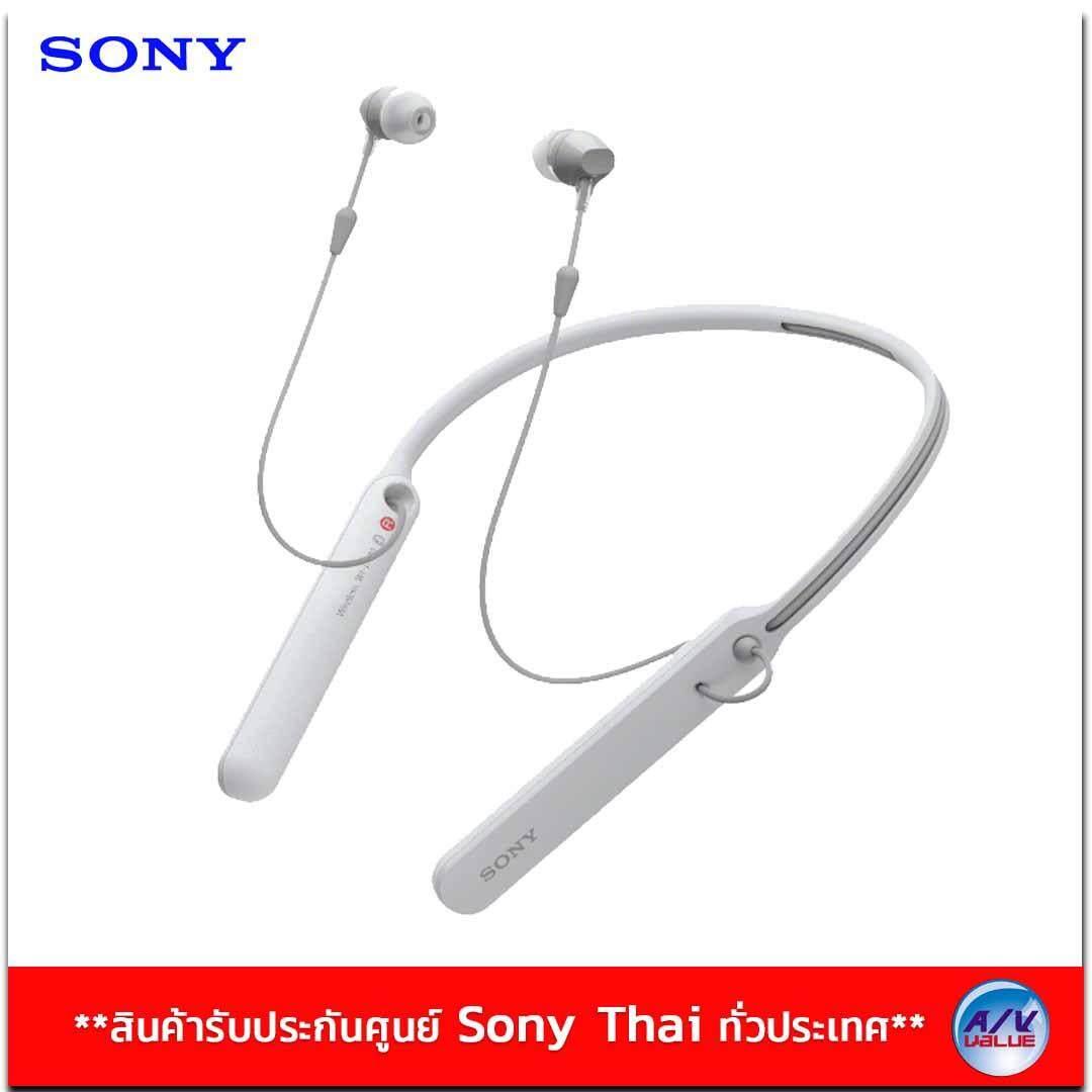 Sony หูฟังบลูทูธคล้องคอไร้สาย รุ่น WI-C400 สีขาว