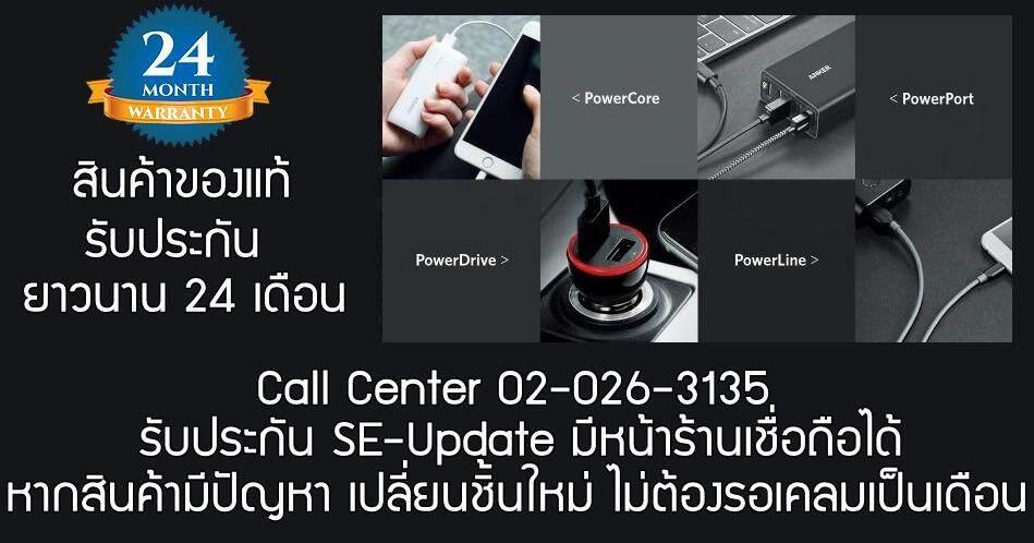 24-Warranty.jpg