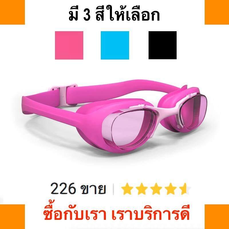 แว่นตาว่ายน้ำเด็ก แว่นว่ายน้ำ กันฝ้า กันแสงแดดและรังสียูวี  .