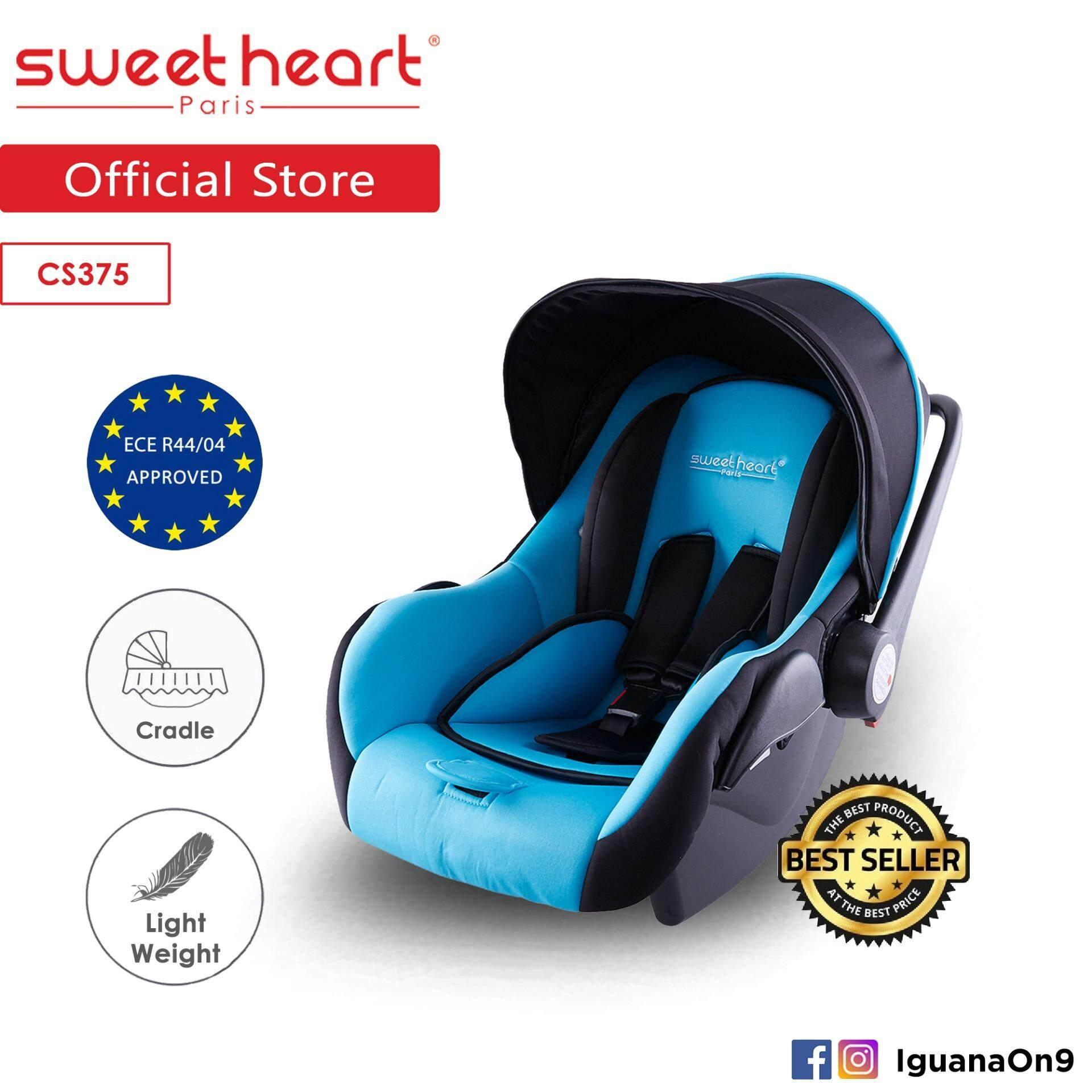 Sweet Heart Paris Cs375 Car Seat Carrier คาร์ซีทเด็กอ่อน With Adjustable Canopy.