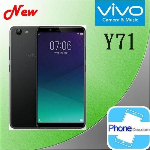 Vivo Y71 (Ram 3GB) - ประกันศูนย์ ฟรี ของแถม 9 รายการ ฟิล์ม + เคส + หมอนกระดูก + ตุ๊กตา + ไม้เซลฟี่่ + แหวนตั้งเครื่อง + Mobile Joystick + ไฟ LED USB + ซองกันน้ำ