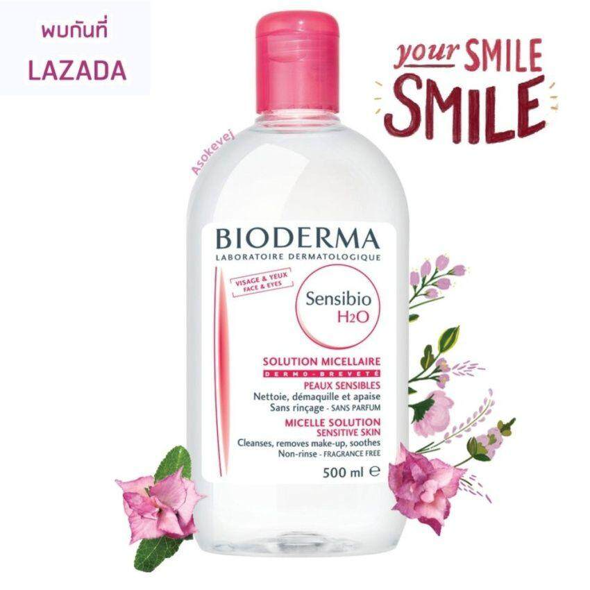 Bioderma ผลิตภัณฑ์เช็คเครื่องสำอาง Sensibio H2o สำหรับผิวแพ้ง่าย 500 Ml. (pink).