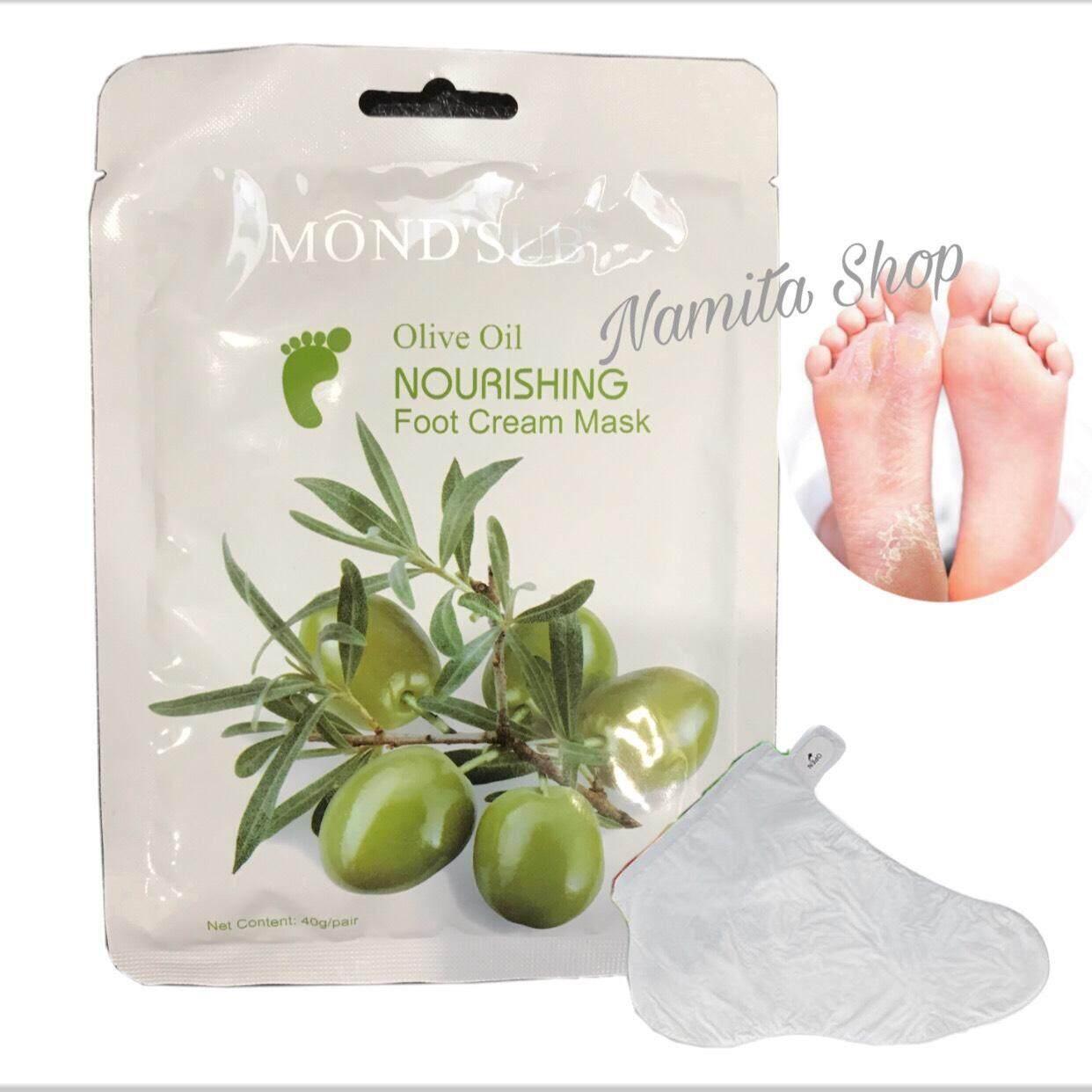 Mondsub Olive Oil Nourishing Foot Cream Mask มาร์กเท้า ปรับเท้านุ่ม ชุ่มชื่นสูตรธรรมชาติ By Namita Shop.
