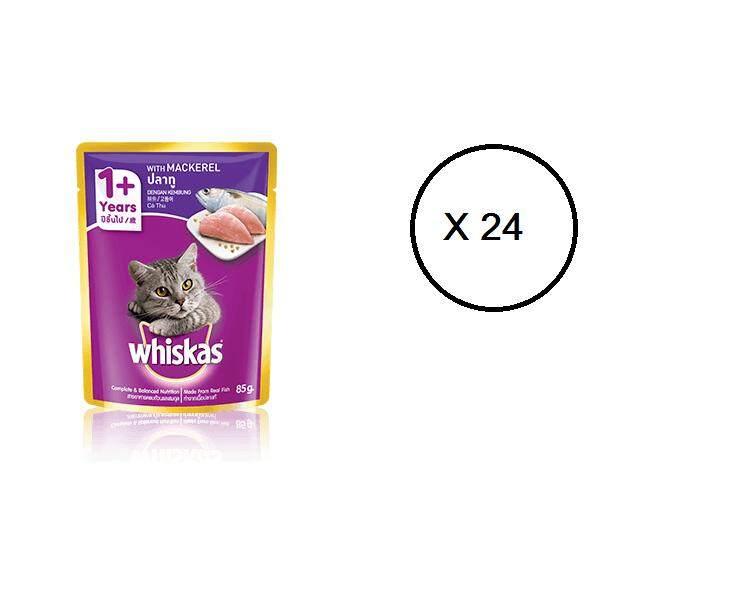 Whiskas รสปลาทู 85 กรัม (24ซอง)