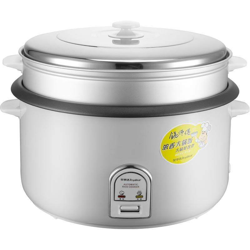 Royalstar/royalstar Cfxb120 Rice Cooker Large Capacity Rice Cooker Commercial Use Canteen Large Rice Cooker By Taobao Collection.