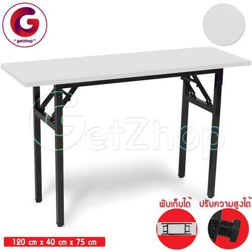 Thaibull โต๊ะพับ โต๊ะพับเอนกประสงค์ Jin Shu รุ่น Xyj-005 ขนาด 120 X 40 X 75 Cm By Thaibull.