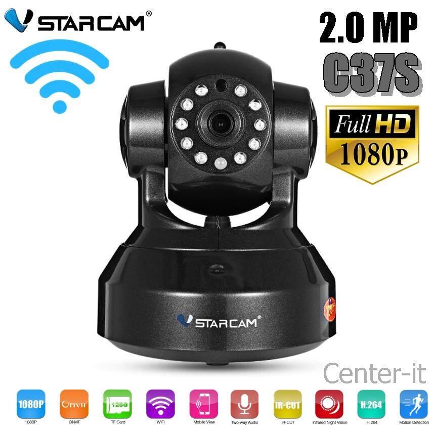 VSTARCAM กล้องวงจรปิด IP Camera 2.0 MP and IR CUT รุ่น C37S WIP HD ONVI