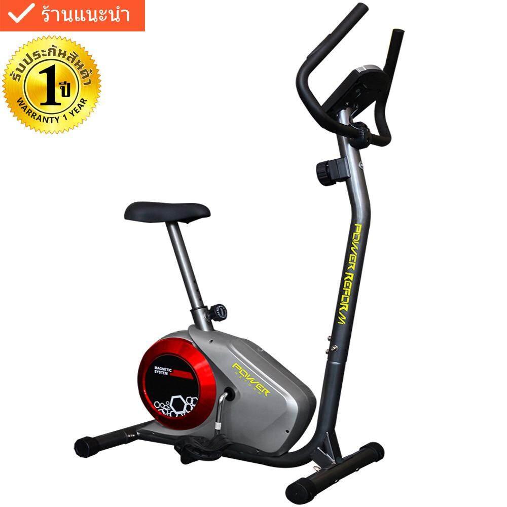ซื้อ Power Reform จักรยานฟิตเนส จักรยานออกกำลังกาย Magnetic Bike รุ่น Reactor 3100B ถูก ไทย