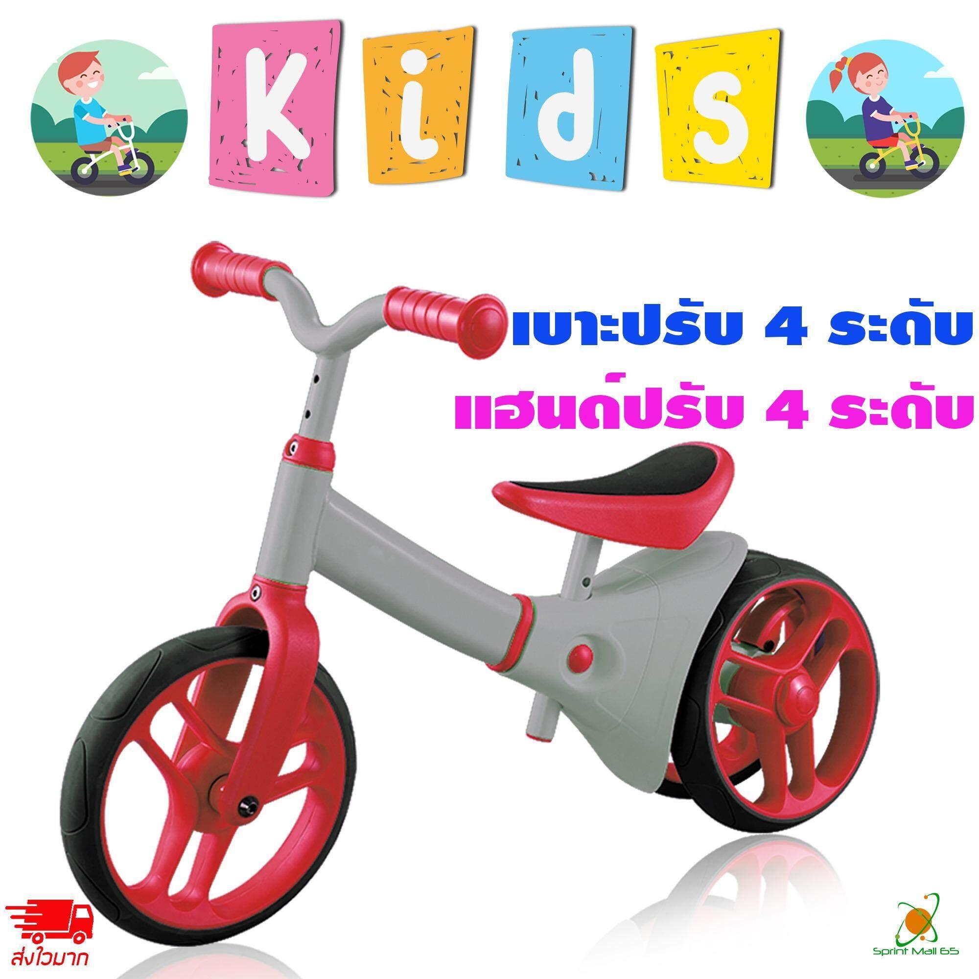 ซื้อ รถจักรยาน จักรยานเด็ก จักรยานทรงตัว Konig Kids Balancebike รถจักรยานขาไถ จักรยานขาไถ จักรยานสามล้อ จักรยานสำหรับเด็ก จักรยานฝึกการทรงตัวสำหรับลูก รถขาไถ ขาไถ ออนไลน์ กรุงเทพมหานคร