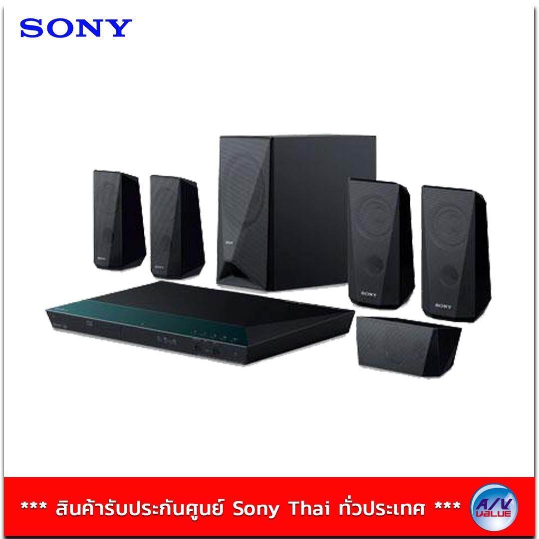 Sony Bluray Home Theater set 5.1 ch. - รุ่น BDV-E3100