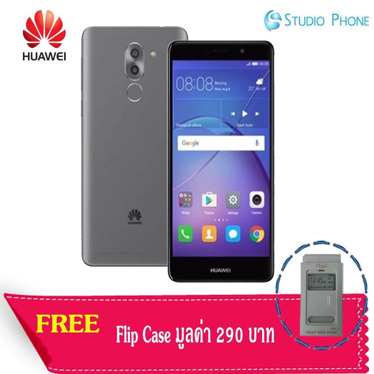 Huawei GR5 (2017) - Free Flip Case มูลค่า 290 บาท