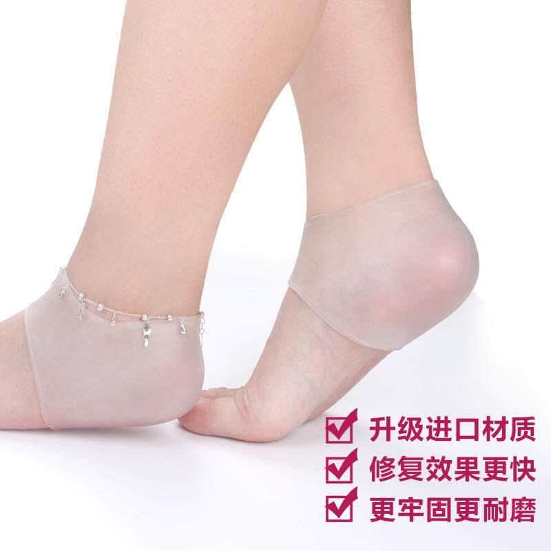 Silicone Caring Heelpiece Protective Case Anti-Heel Pain Feet Crack Booties Men And Women Dry Case Heel Anti-crack Socks Case