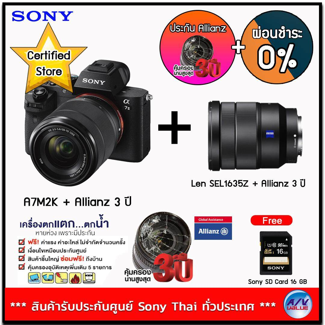 Sell Sony A7ii Kit28 Cheapest Best Quality Th Store Alpha A7rii Body Only Sel1635z Thb 104980