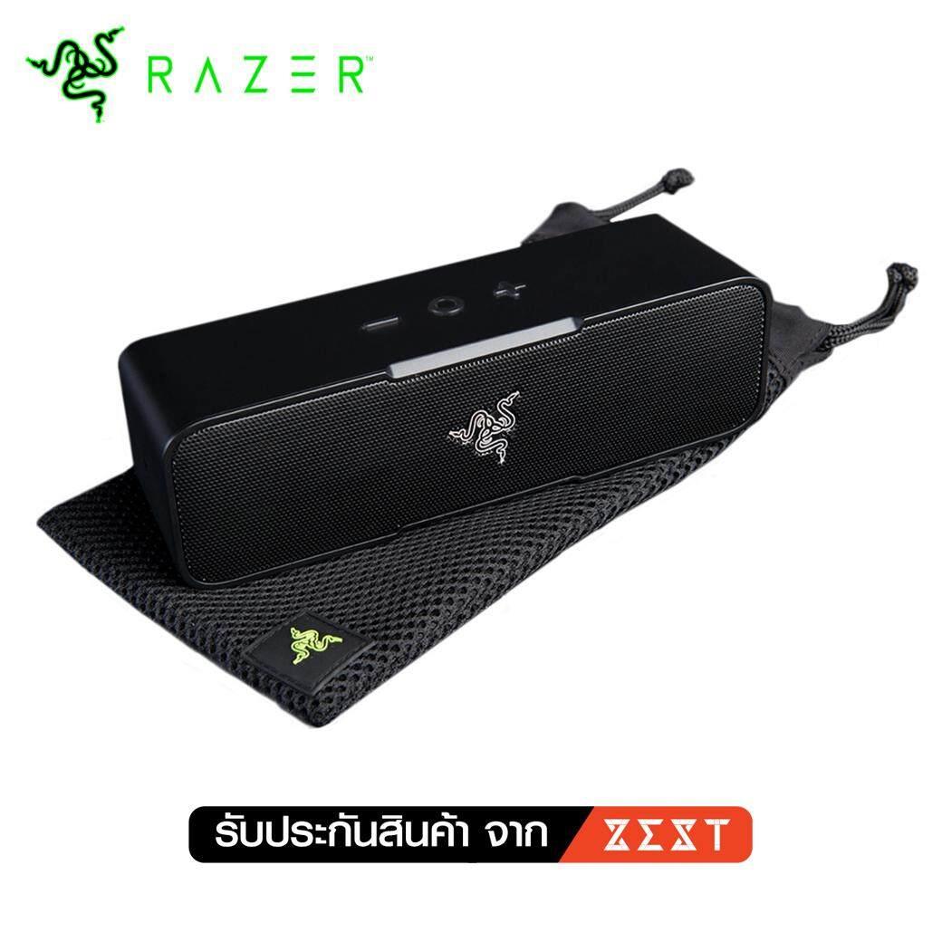 Razer Leviathan Mini Ultra Portable Speaker
