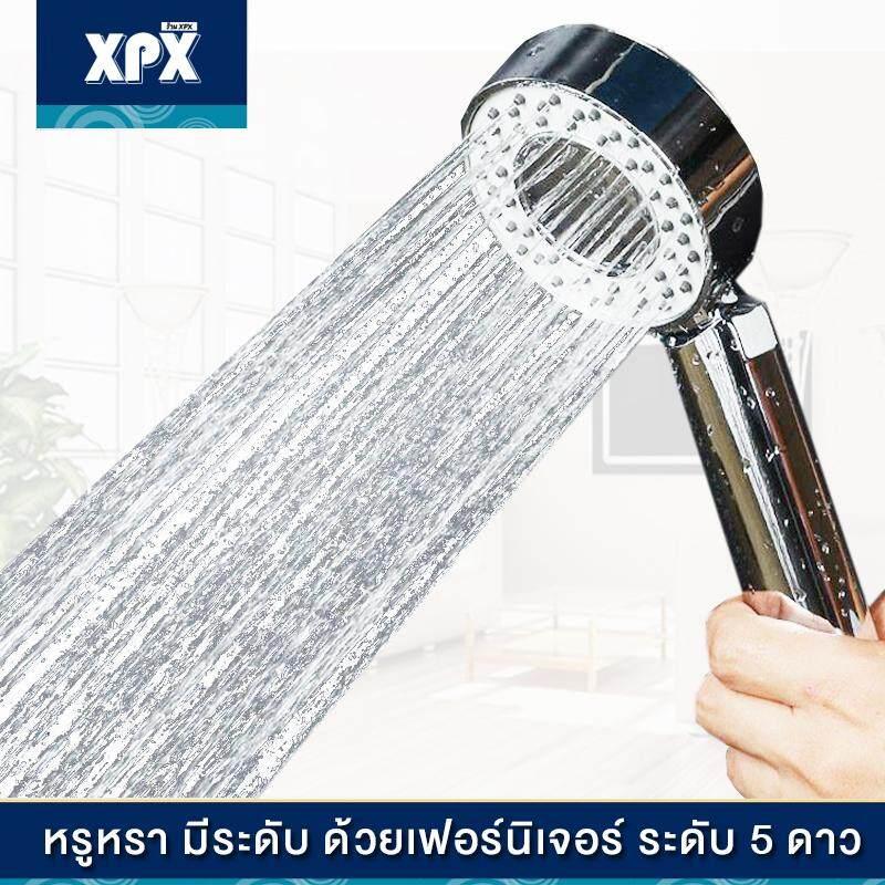 Xpx ฝักบัวสปา แบบ 2 ด้าน สามารถใส่เจลอาบน้ำในหัวฝักบัวได้ หัวฝักบัวอาบน้ำ ประหยัดน้ำมากขึ้น (เฉพาะหัวฝักบัวชิ้นเดียว) Wd07.