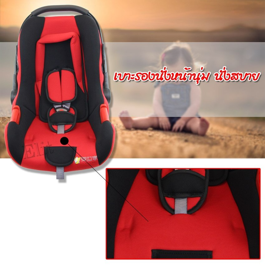 photo 1 Baby car seat CH9 Red_zpsakctvnet.jpg