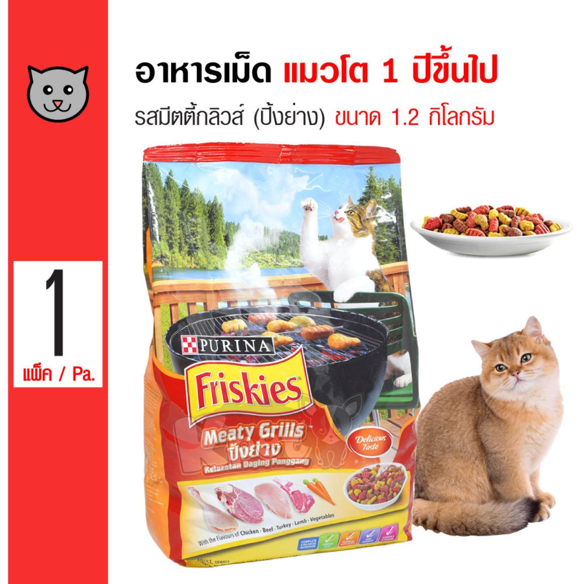 Friskies Cat Food Compare Electrolux Edv7552 Sensor Dry Vented Dryer 7 5 Kg Price In Meaty