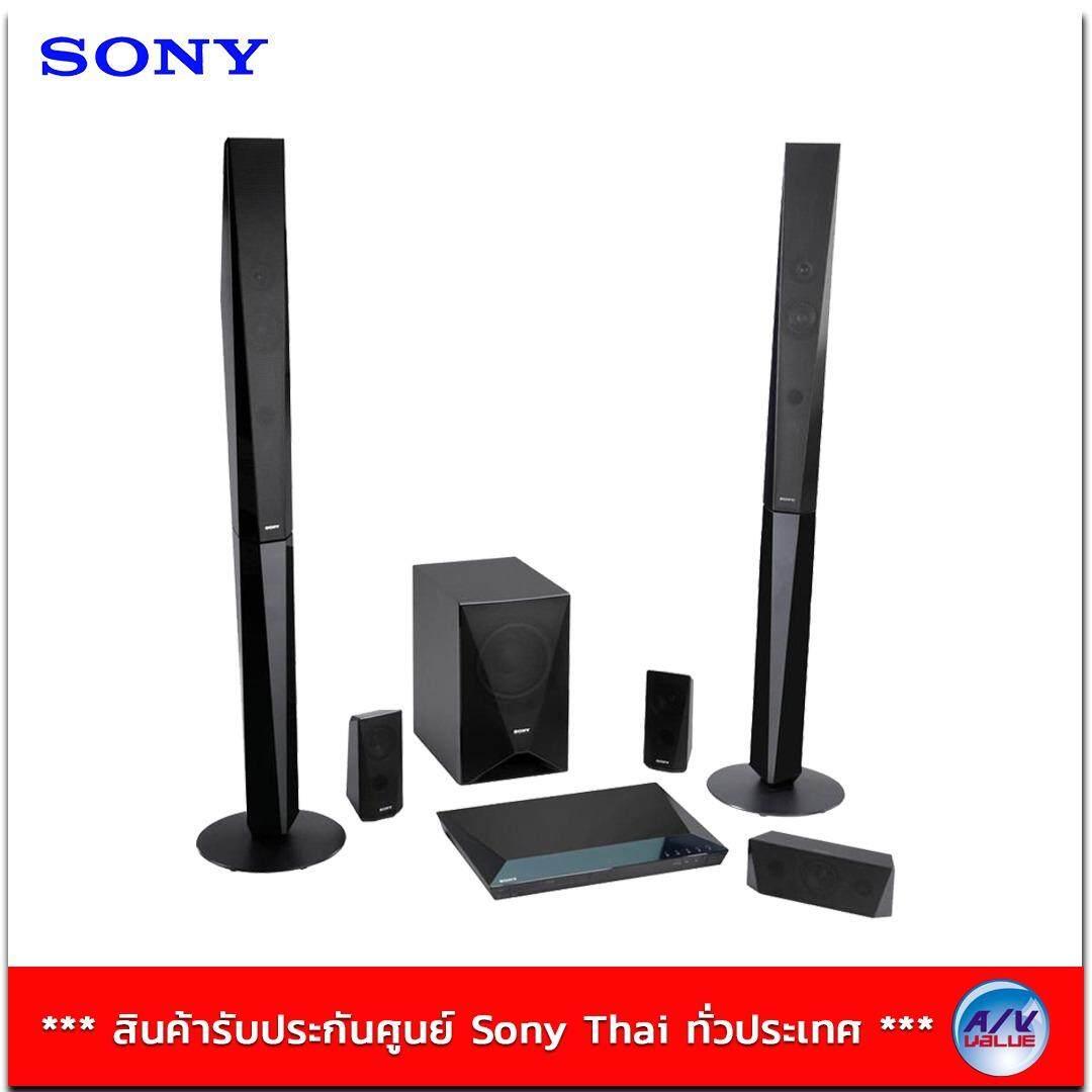 Sony ชุดโฮมเธียเตอร์บลูเรย์ รุ่น BDV-E4100 - สีดำ