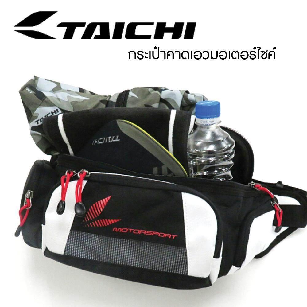 กระเป๋าคาดเอว Taichi.png