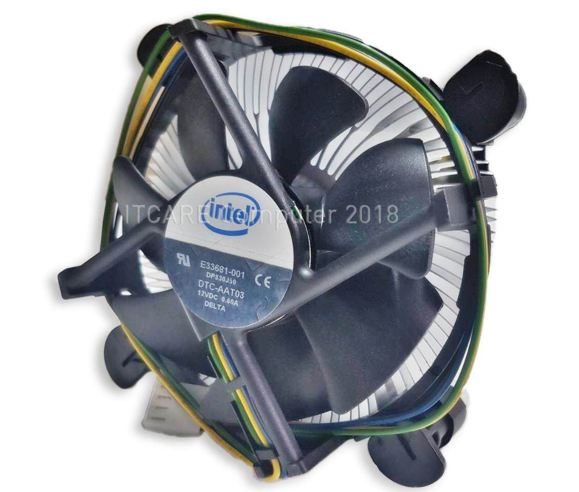 CPU Fan/Heatsink Intel Original Socket 775