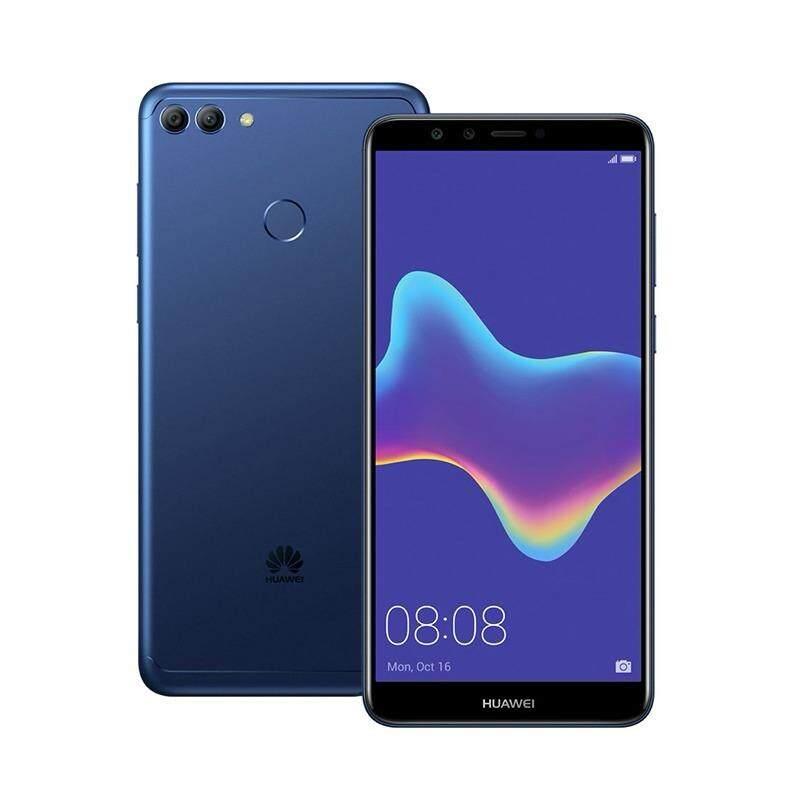 Huawei Y9 (2018) - Blue