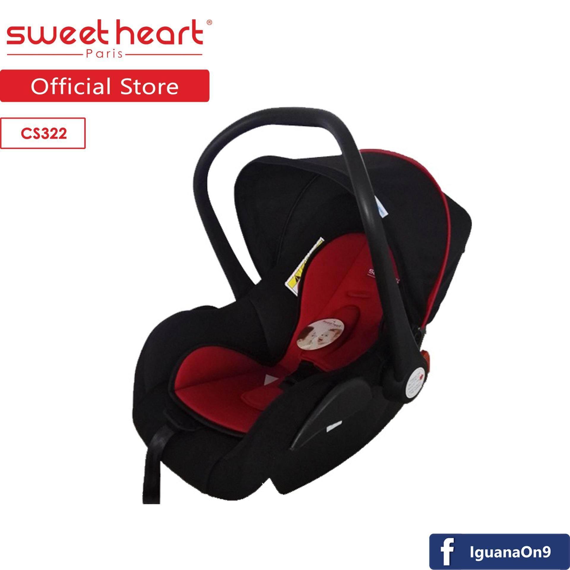 Sweet Heart Paris Cs322 Car Seat Carrier ใช้งานได้ดี คุณภาพสมราคา คาร์ซีทเด็กอ่อน With Ecer44 Standard.