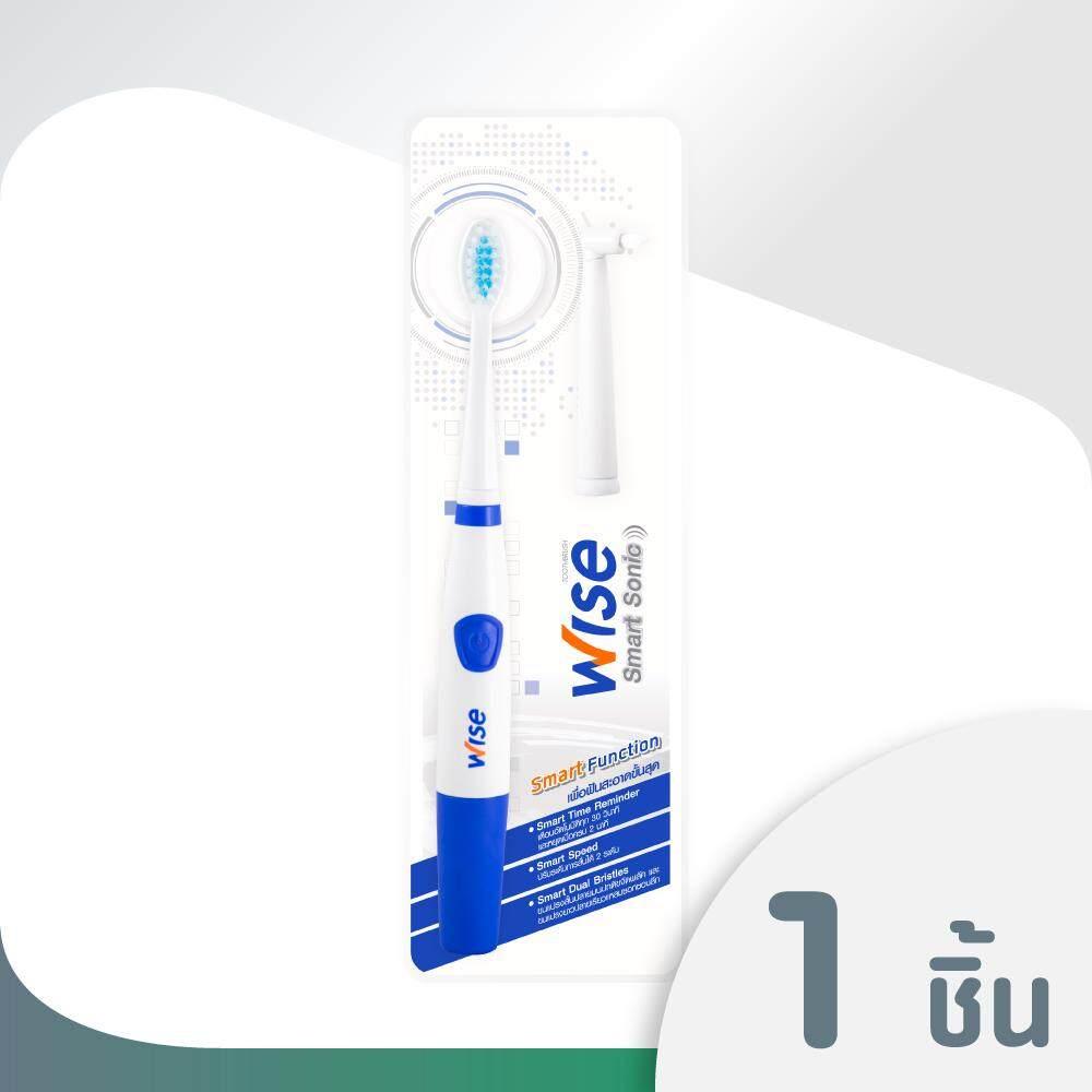 แปรงสีฟันไฟฟ้า ช่วยดูแลสุขภาพช่องปาก นครพนม Wise Smart Sonic แปรงสีฟัน ไฟฟ้า Wise Smart Sonic  สีน้ำเงิน  1 ด้าม