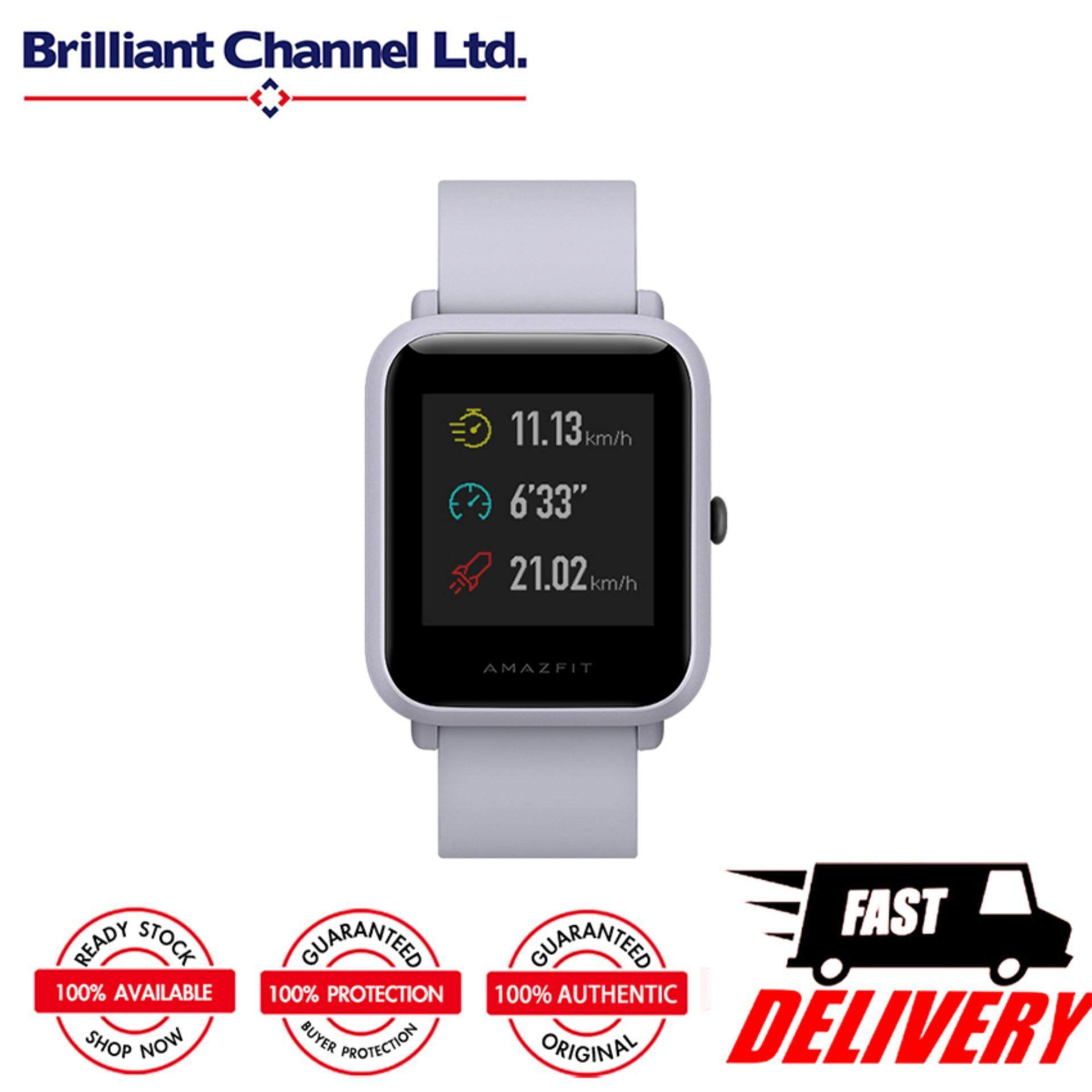 Xiaomi Huami Amazfit LCD display Heart Rate Monitor Water Resistant IP68 Bluetooth 4.0 GPS smartwatch (English ver.)