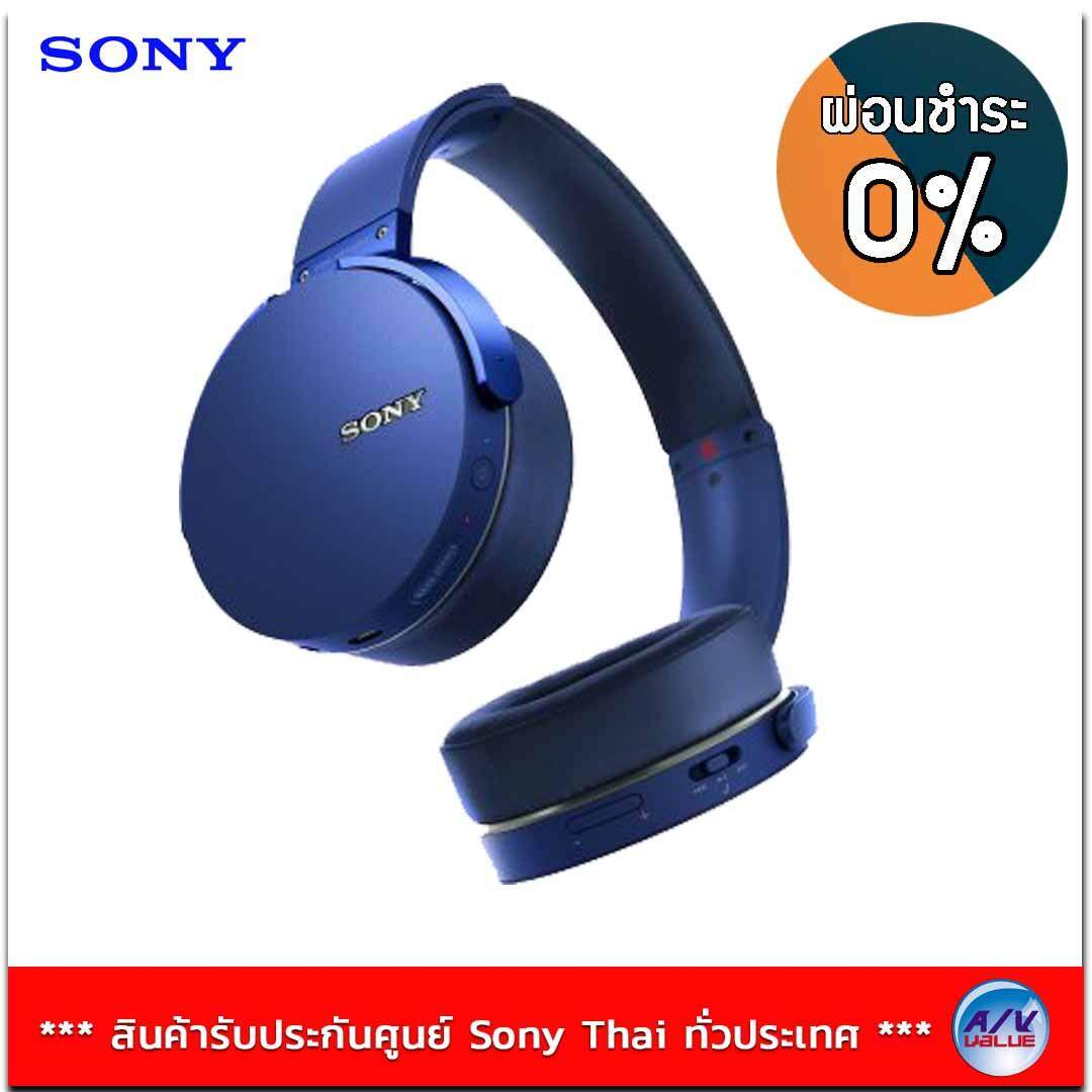 Sony รุ่น MDR-XB950B1/Blue Extra Bass Bluetooth Headphones