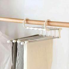 Familymate ที่แขวนกางเกง แขวนได้ 5 ตัวพร้อมกัน ประหยัดพื้นที่ในตู้เสื้อผ้า แข็งแรง
