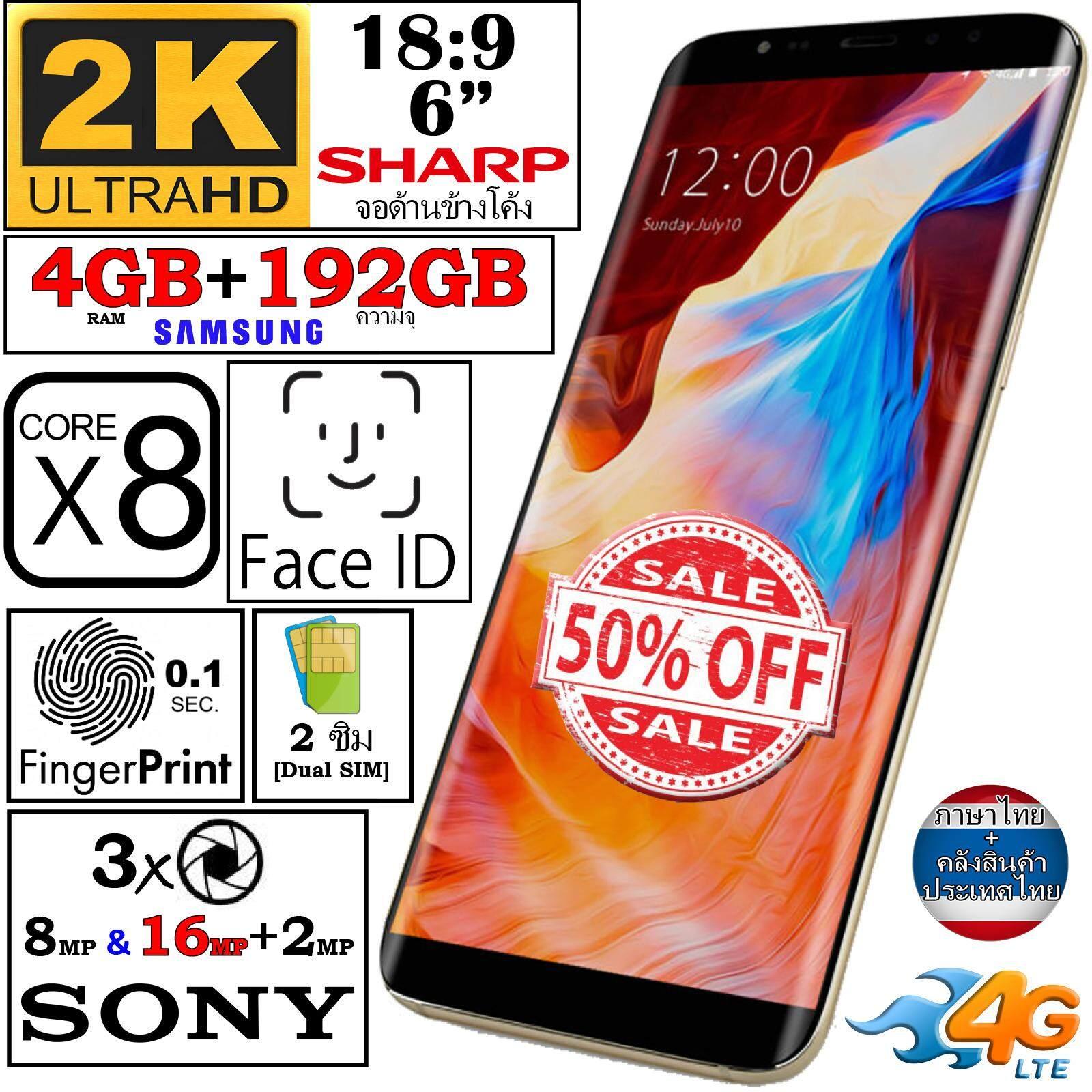 320GB+4GB จอ2Kโค้ง ลายนิ้วมือ FaceID กล้องคู่16MP OctaCore 4G LTE 2ซิม KOOLNEE K1 64GB ROM สีดำ สีน้ำเงิน