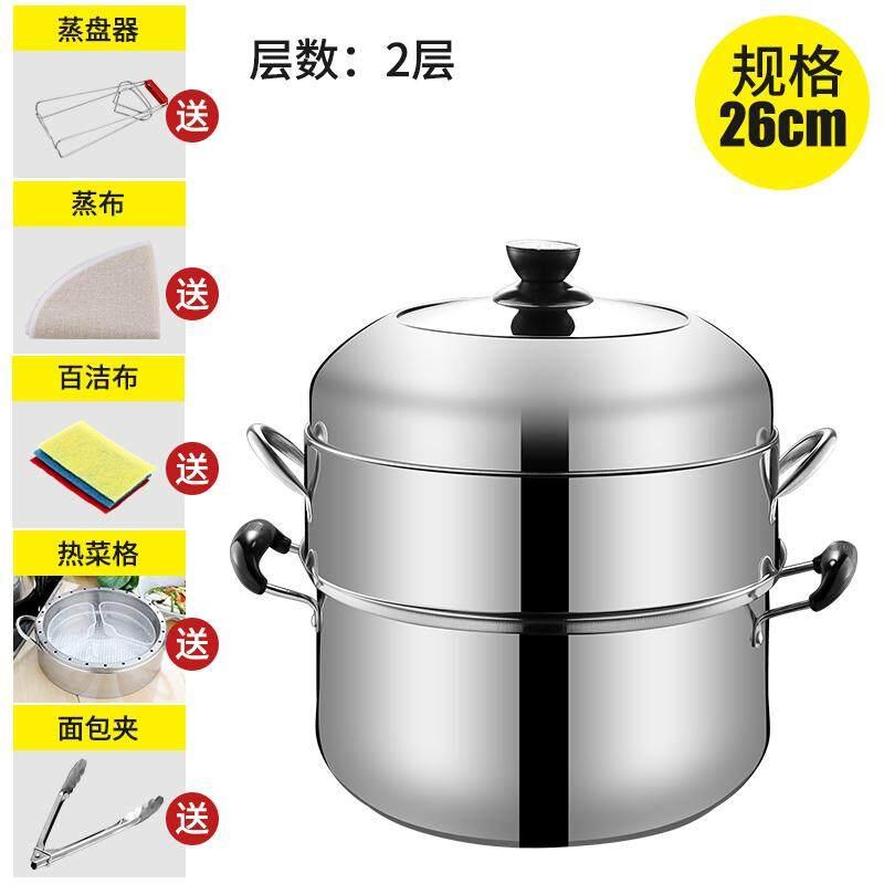 Tidak keropos Pengukus baja anti karat Lebih tebal 2 Layer 3 Lapisan Tidak ada bau banyak lapis Tray kukus hemat energi Pengukus rumah tangga kukus penanak nasi peralatan masak