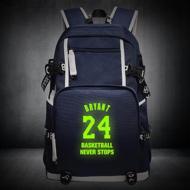 8d1ed03f96 Xiu luo Durant James Kobe McGrady Backpack School bag bags Basketball  Students Sports ye guang shu