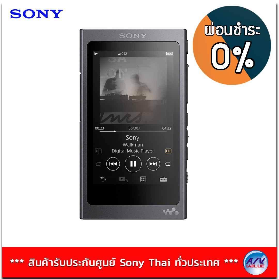 Sony เครื่องเล่น MP3 Walkman พร้อมเสียงความละเอียดสูง รุ่น NW-A45 สีดำ