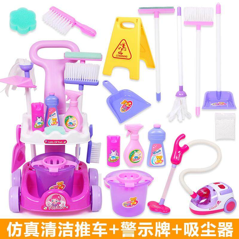 TBC Toys & Games - Buy TBC Toys & Games at Best Price in