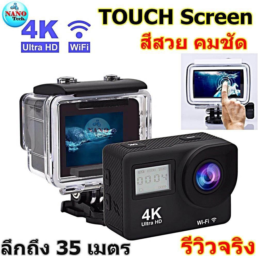 กล้อง action cam กล้องดำน้ำ ระบบสัมผัส  สีสวย คมชัด ลึกถึง 35 เมตร H9T - สีดำ