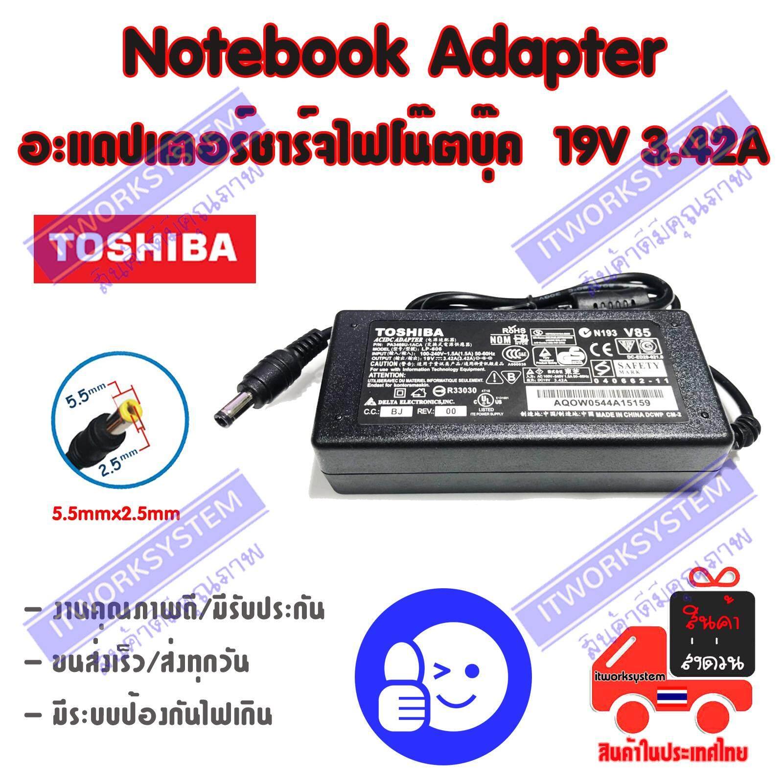 Sell Toshiba Se Cheapest Best Quality Th Store Lcd Led Laptop Satellite C600 C640 L600 L640 L645 L740 L745 Thb 380