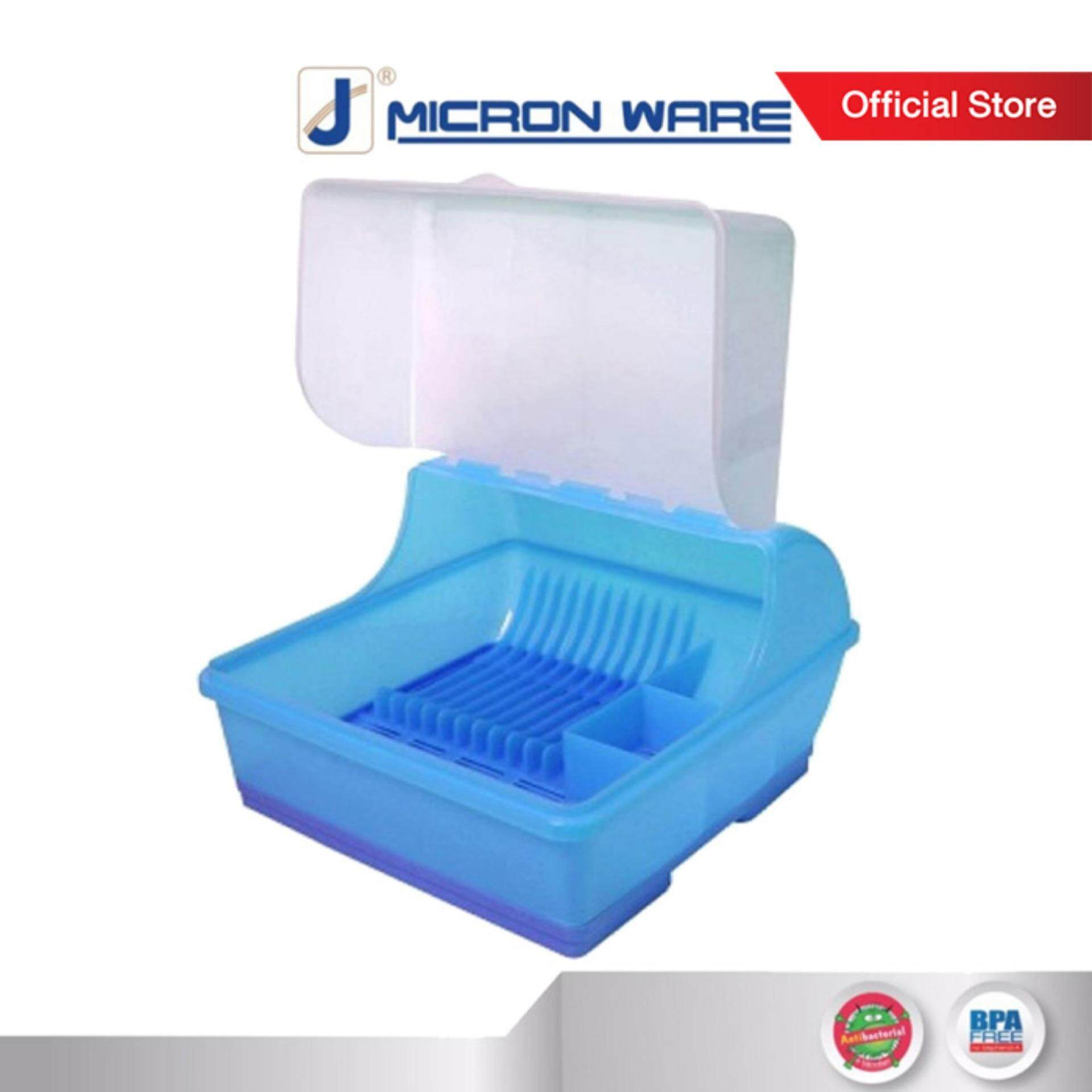 Micronware ที่คว่ำจานพลาสติก พร้อมฝาปิด สีฟ้า 5588 ช่องใส่ช้อนส้อม เพื่อความสะดวก ใช้งานง่าย Super Lock superlock ซุปเปอร์ล็อค