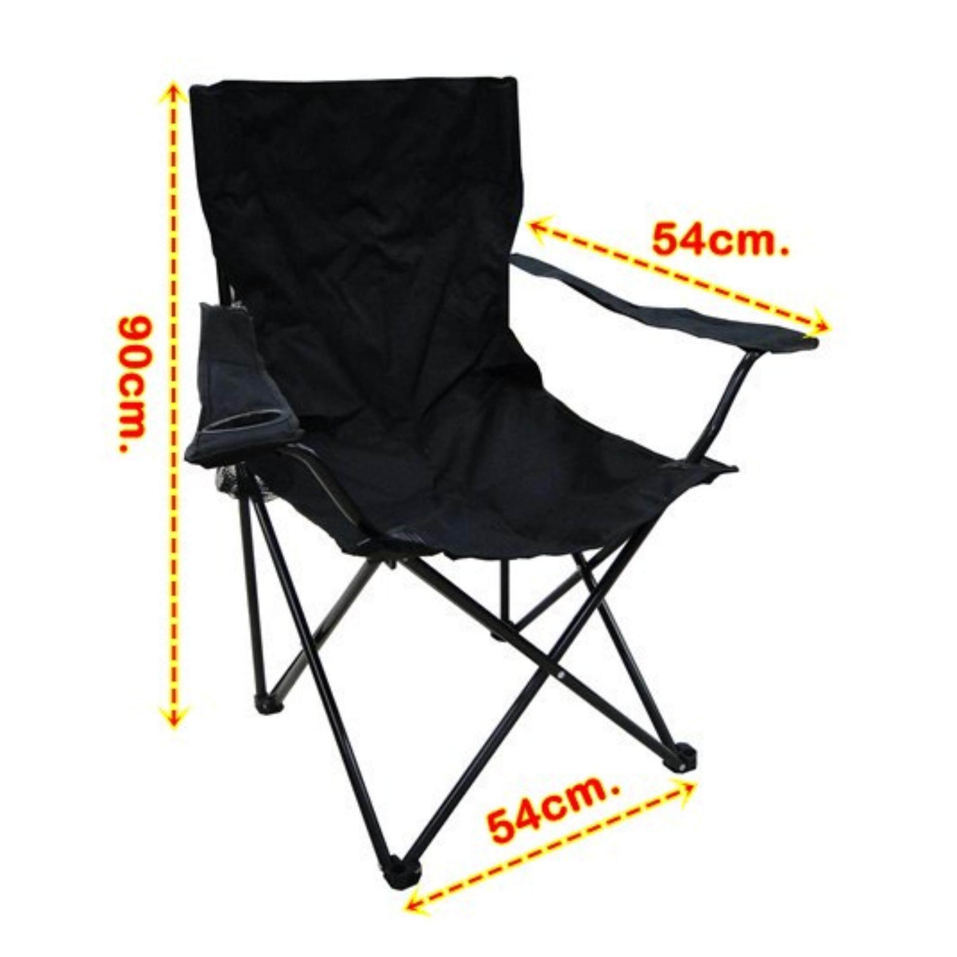 Jade เก้าอี้สนาม แบบพกพา พับได้   รุ่น Jd-1001e