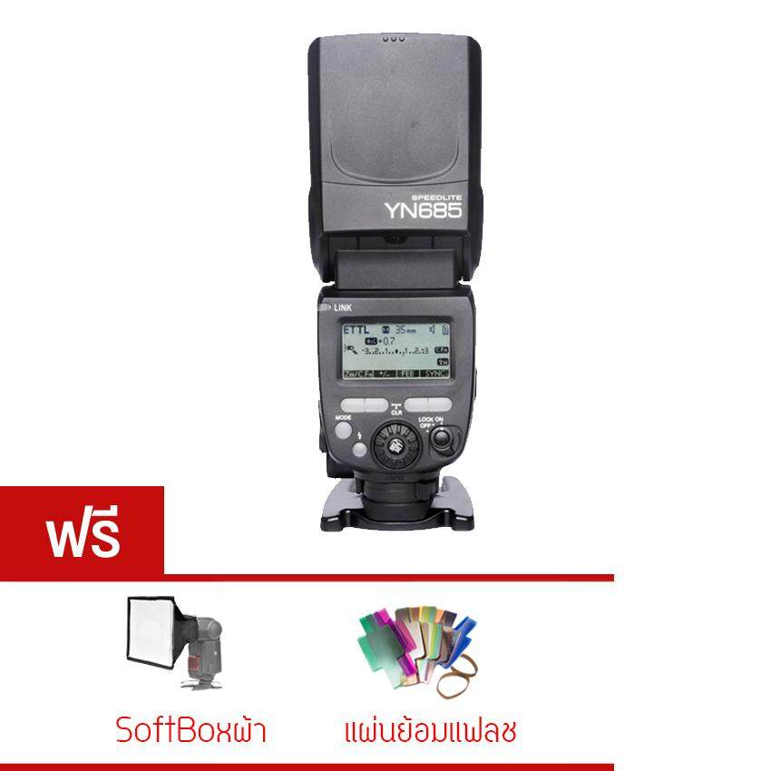 Yongnuo แฟลช รุ่น YN685 High Speedlite Sync For Canon