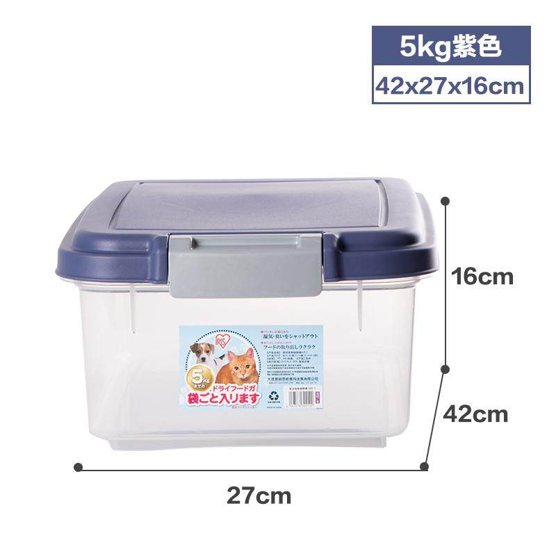 Iris Iris Pet With Moisture-Proof Gato Negro Gou Liang Chu Liang Tong Seal Roller Snacks Storage Bucket Alice By Taobao Collection.