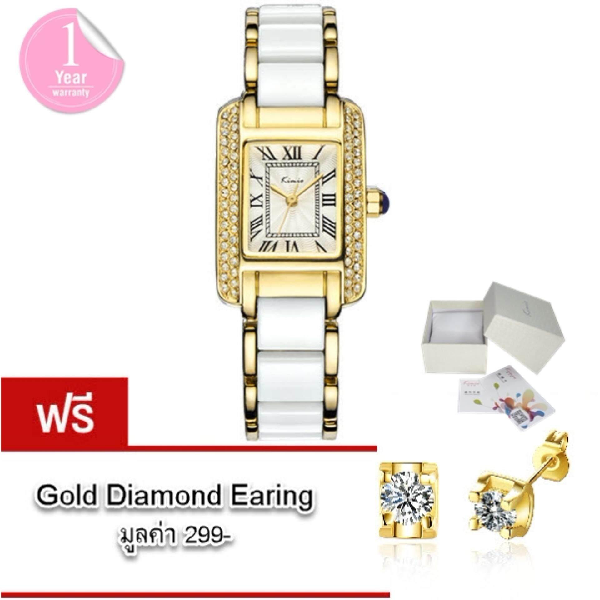 Kimio นาฬิกาข้อมือผู้หญิง แท้ 100% สาย Alloy สุดอินเทรนด์แฟชั่นของสาวๆ  รุ่น KW6036 พร้อมกล่อง KIMIO แถมฟรี ต่างหูรูป Gold Diamond มูลค่า 299-