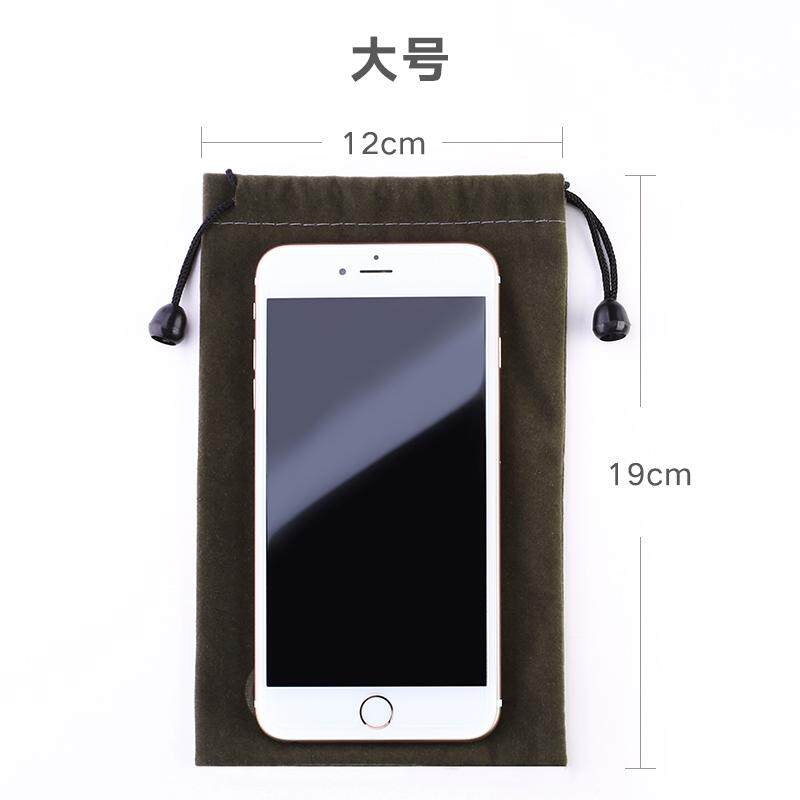 Ugreen Mobile Phone Bag Bags Power Bank Protecting Sleeve Xiaomi Romoss Mobile Power Storage Hard Drive Flannelette Bag Bags Portable By Taobao Collection.