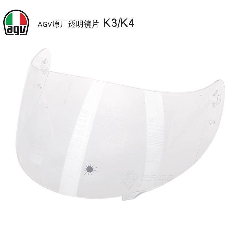 Pinlock Kaca Helm K3/K3SV/K5 Impor Italia