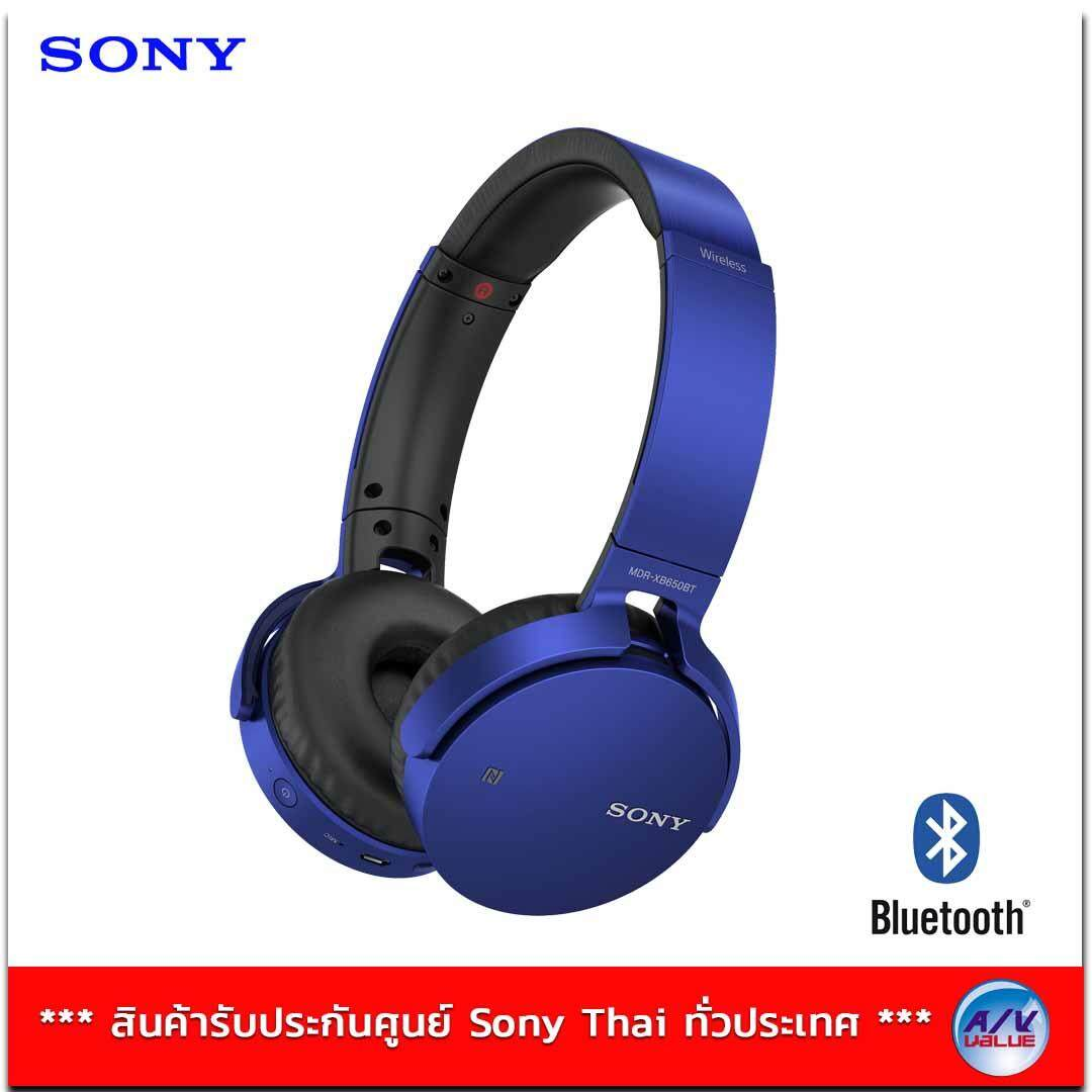 Sony XB650BT EXTRA BASS Bluetooth® Headphones MDR-XB650BT (Blue)