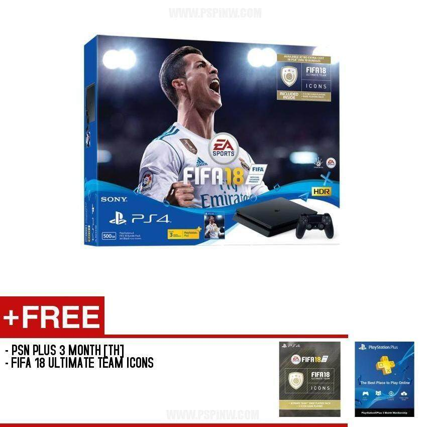 PS4 SLIM : FIFA 18 BUNDLE [500GB] ประกันศูนย์ไทย 2 ปี 3 เดือน