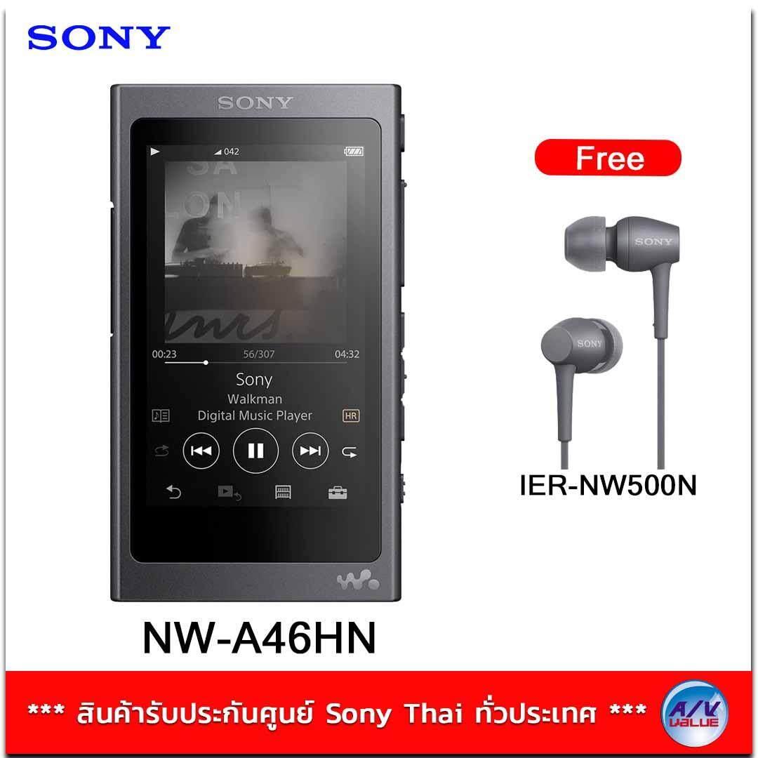 Sony Walkman Hi-Res รุ่น NW-A46HN (Black) + ฟรี หูฟัง IER-NW500N ***รับประกันศูนย์ Sony ทั่วประเทศ 1ปี