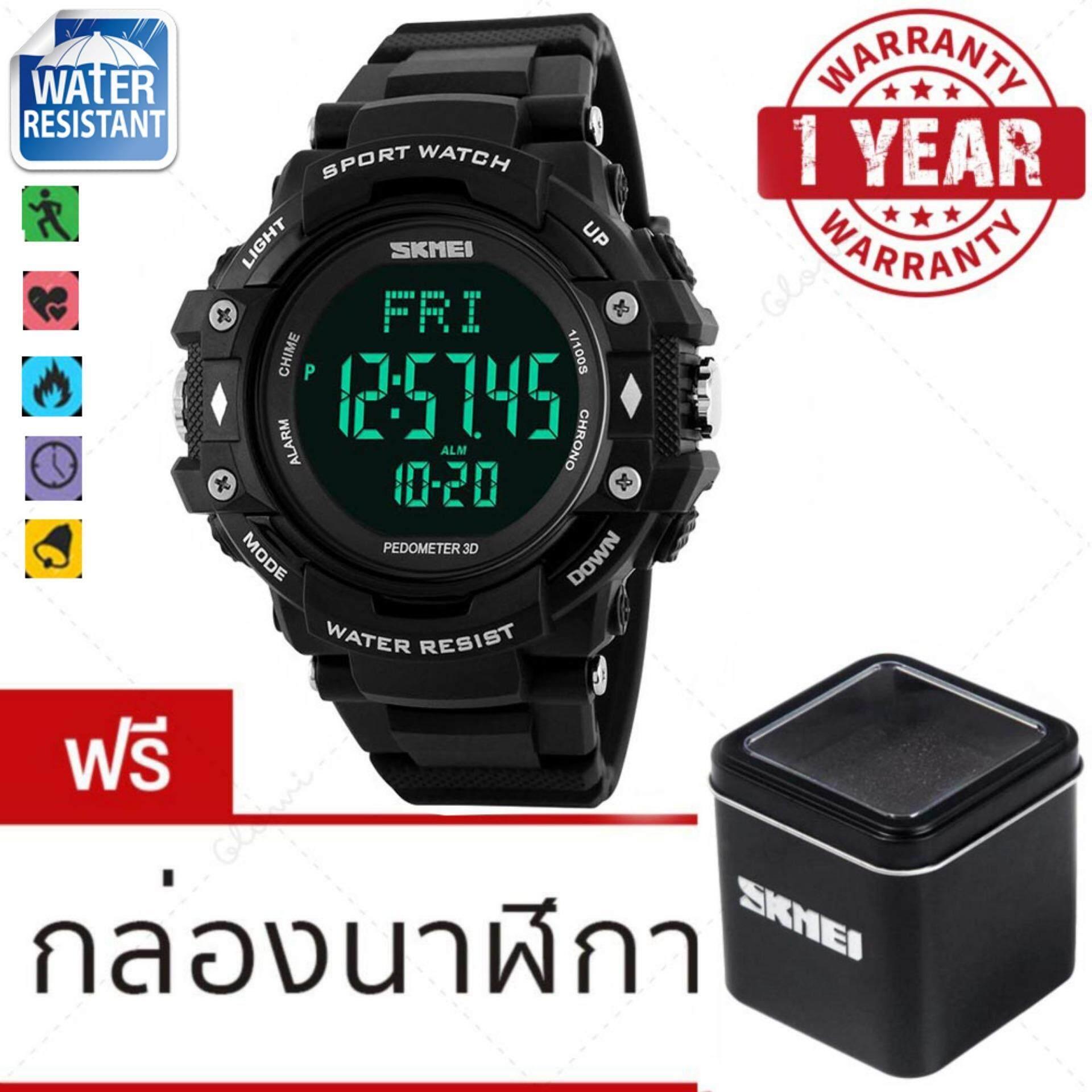 ราคา รับประกัน 1 ปี ของแท้แน่นอน Skmei นาฬิกาข้อมือผู้ชาย สไตล์ Fitness Trackes Sport Digital Smart Watch วัดก้าวเดิน วัดอัตราการเต้นของหัวใจ วัดแคลอรี่ จับเวลา นาฬิกาปลุก ใช้งานได้จริง Ledส่องสว่าง สายเรซิ่นสีดำ รุ่น Sk 1180 ถูก
