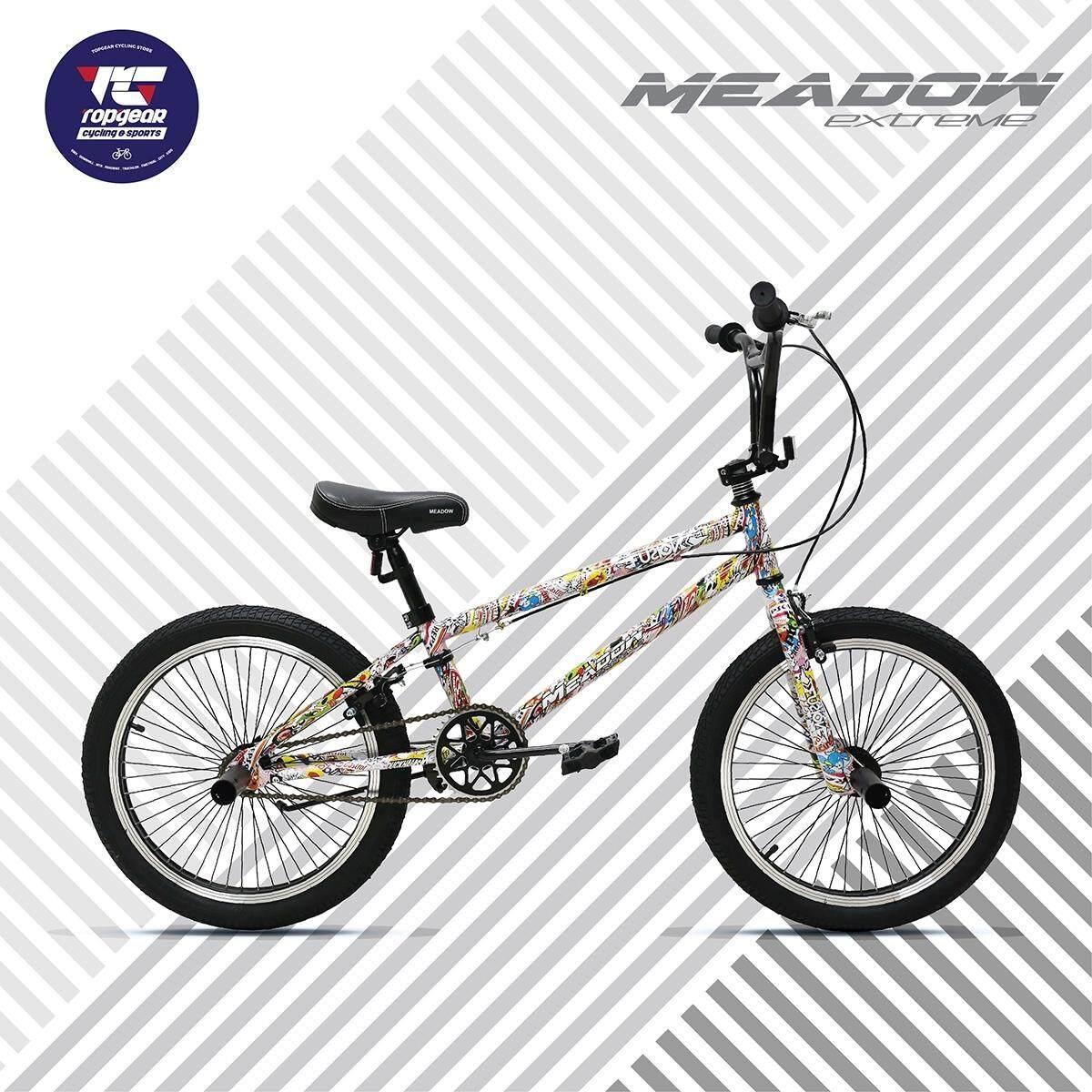 Meadow จักรยาน Bmx รุ่น Fusion 20 (skull) By Topgear.